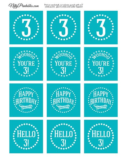 3rd Birthday Cupcake Toppers - Turquoise