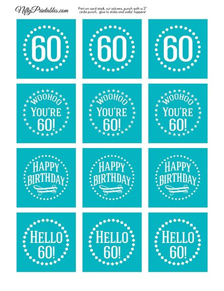 60th Birthday Cupcake Toppers - Turquoise