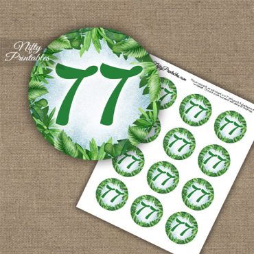 77th Birthday Cupcake Toppers - Greenery